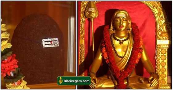 Lord Murugan Ruthratcham