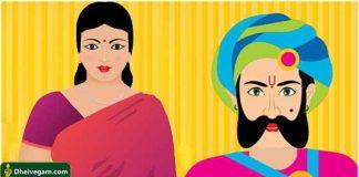 Tamil story