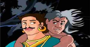 vikramathitan
