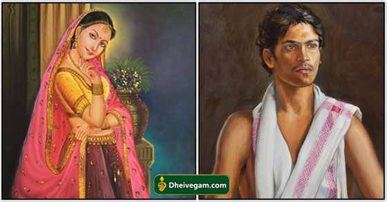 Vikramathithan story in Tamil