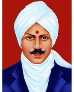 Mahakavi Bharathiyar