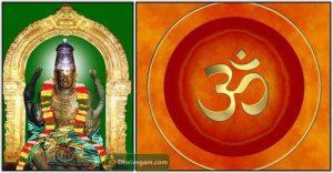 Budhan mantra Tamil