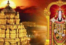 Tirupathi Perumal