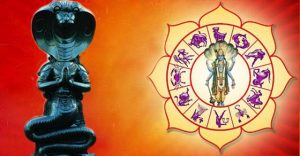 Rahu in lagnam Tamil