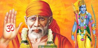 Sai baba as sri Ram
