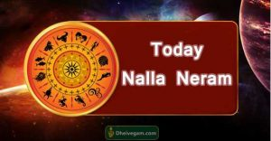 Nalla Neram Today
