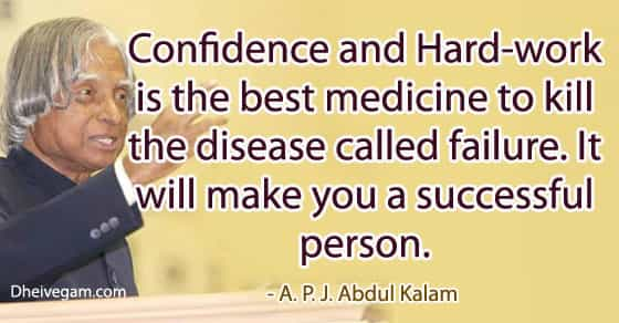 Apj Abdul Kalam Quotes Apj Abdul Kalam Thoughts