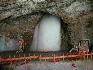 Amarnath Pani lingam