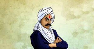 Bharathiyar Kavithai