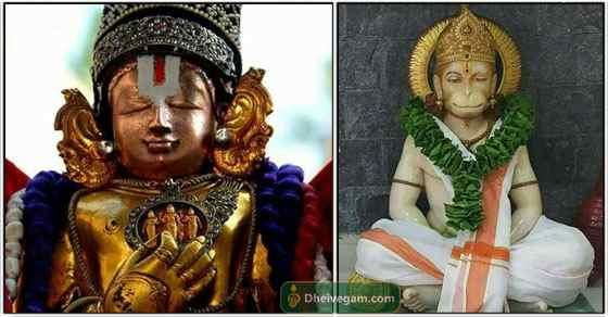 Hanuman and Perumal