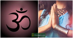 mantra chanting procedure tamil