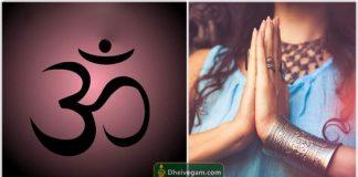 mantra chanting procedure tamil