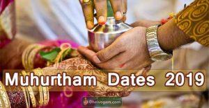 Tamil Muhurtham dates