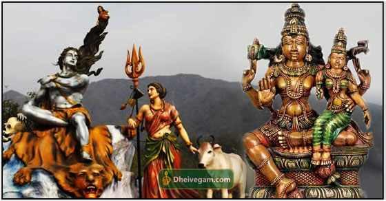 Sivan Parvathi