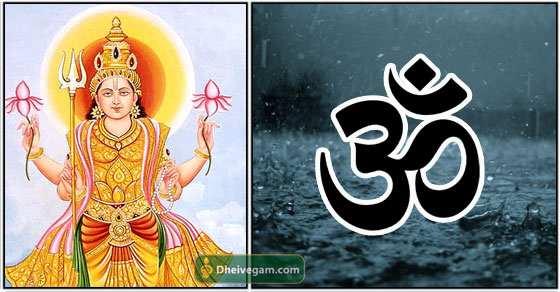 Varuna Baghavan