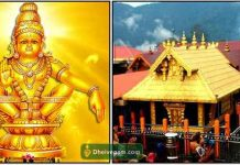 Sabarimala temple opening dates