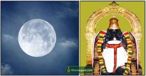 Chandra Baghavan
