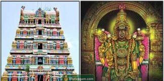 Garbarakshambikai Temple