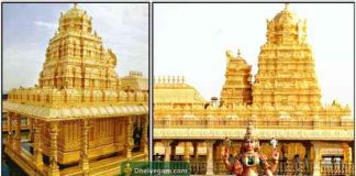 Vellore golden temple