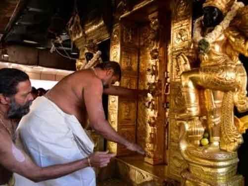 Sabarimla temple opening date 2020