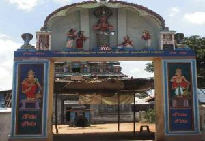 Thirupamburam temple
