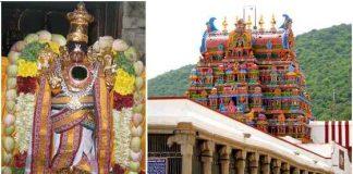 Alagar temple