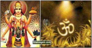 dhanvantri manthiram