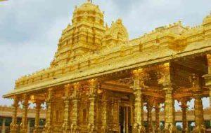 Golden Temple Vellore