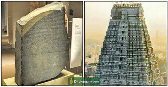 Kalvettu gopuram