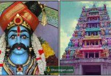 Navaladi temple