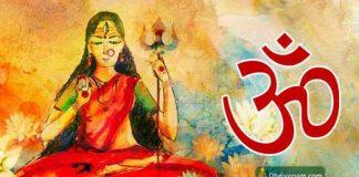 Yakshini Mantra in Tamil