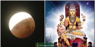 Guru Thatchinamurthi