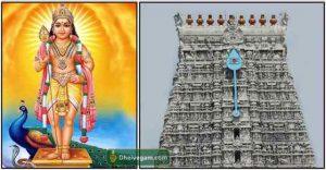 Lord Murugan Temple