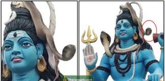 Lord siva statue snake