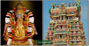 Pillayarpatti Vinayagar