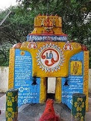 Sri Idukku Pillayar Temple
