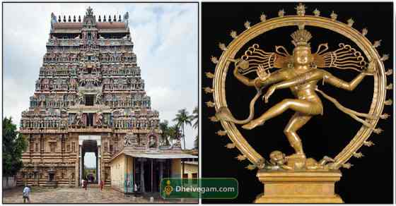 chidambaram-logo
