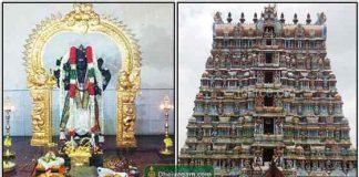Kalabhairavar temple Tamil