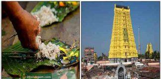 pithrudhosham
