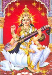 saraswathi 1