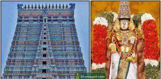 Srirangam temple details Tamil