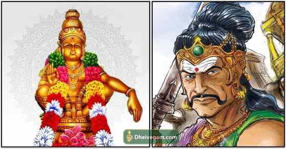 Aiyappan