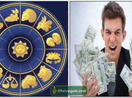 Jathaga yogam tamil astrology Tamil Archives - Dheivegam