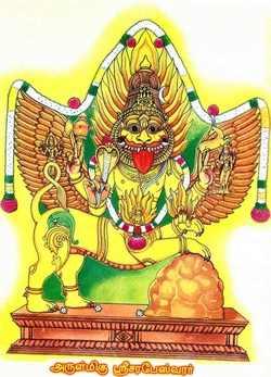 sarabeswarar 4