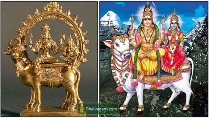 rishaba-viratham