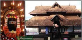 ettumanoor-temple