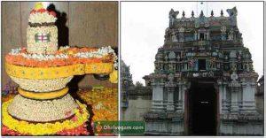 marundeeswarar-sivan-temple