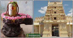 sivapuri-sivan-temple