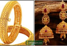 Gold rate in Saravana stores