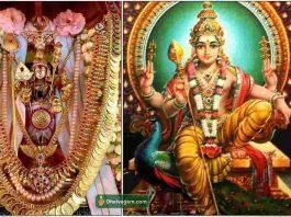 Velai kidaika slogam Tamil Archives - Dheivegam